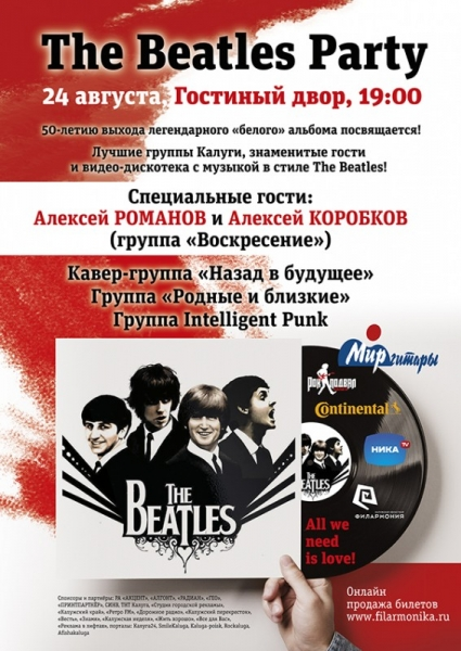 The Beatles Party