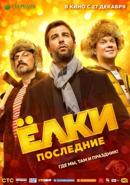 Афиша в калуге в 21 веке кино театр в дзержинске нижегородской цена билетов