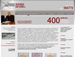 юридические консультация беляево